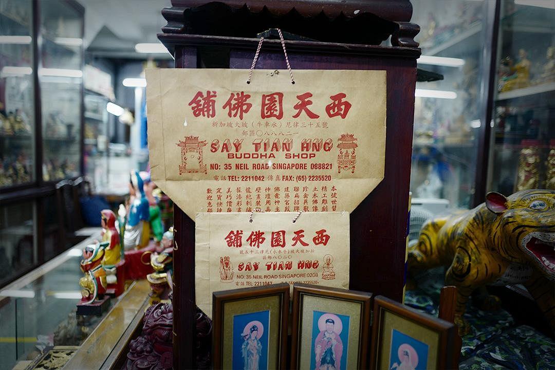 saytianhng-buddha-shop-paper-carrier_Large.jpg