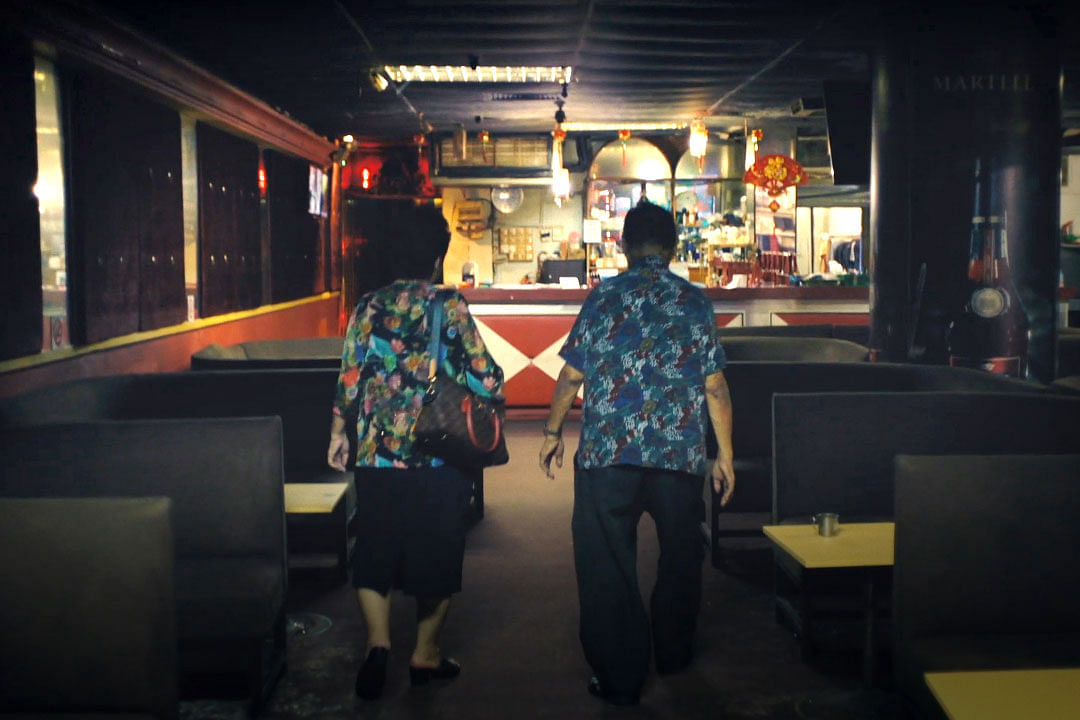 hawaii-cabaret-and-nite-club-phua-koon-pho-and-wife-backview.jpg