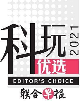 editor_choice_newsprint_2021_Large.jpg
