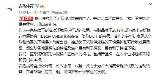an_ta_wei_bo_jie_tu__Medium.jpg