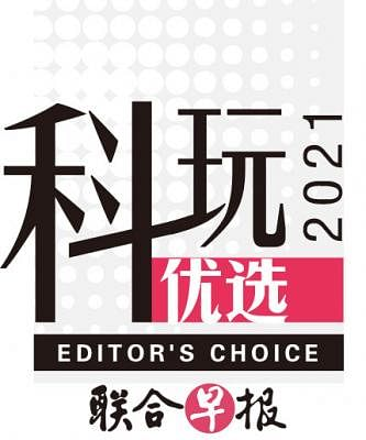 editor_choice_newsprint_2021_Small.jpg