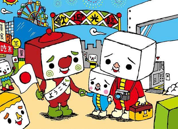 devilrobots-tofu-oyako-world-tour-1_Large.jpg