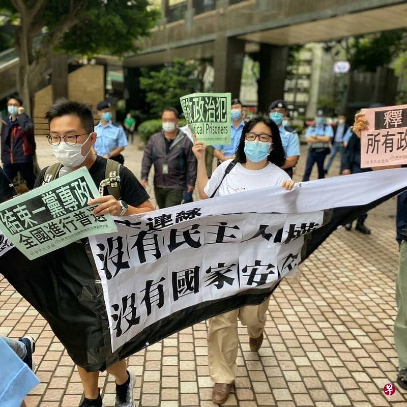 """香港支联会五大纲领中""""结束一党专政""""的政治诉求,今后可能涉嫌触犯《香港国安法》。(<a href=https://www.218918.com/news/hulianwang/ target=_blank class=infotextkey>互联网</a>)"""